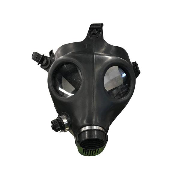 Gas-Mask-Israeli