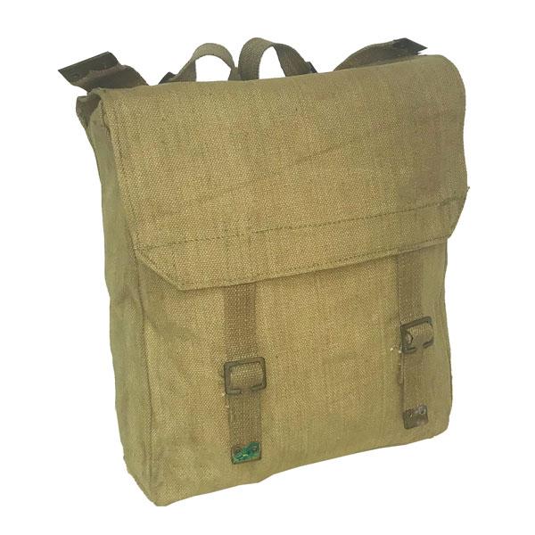 Israeli-Surplus-Canvas-Shoulder-Bag1